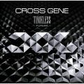 For This Love (Japanese Ver.) - CROSS GENE