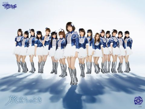 Single Tabidachi no Toki by AKB48