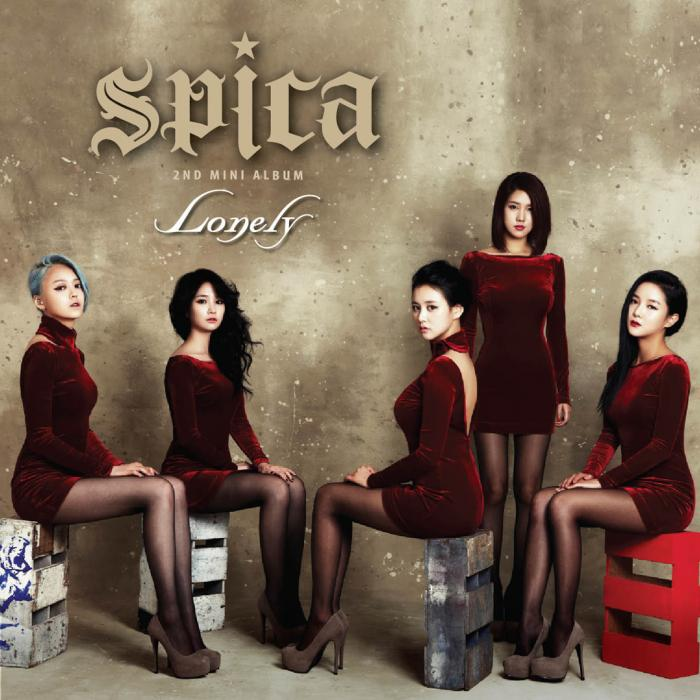 Lonely by Spica (Kpop)