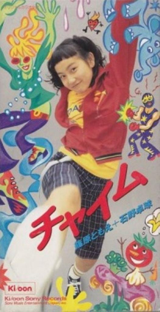Tomoe Shinohara discography