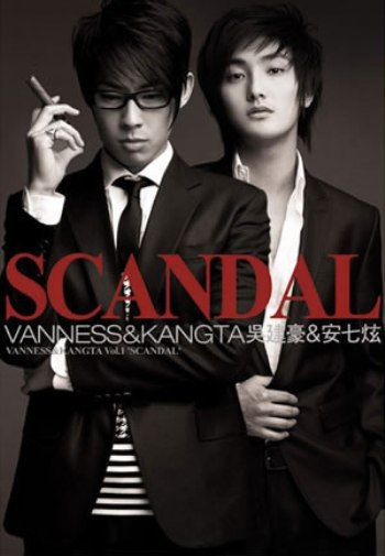 Album Scandal by Vanness Wu