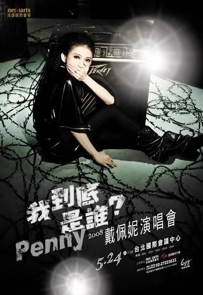 Single Who am I? by Penny Tai