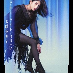 Takako Uehara blue light yokohama