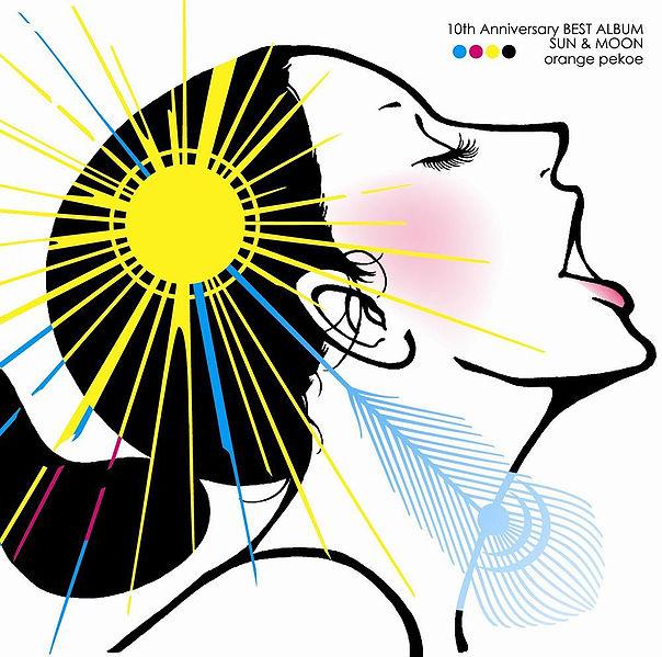 Orange Pekoe - 10th Anniversary Best Album Sun and Moon