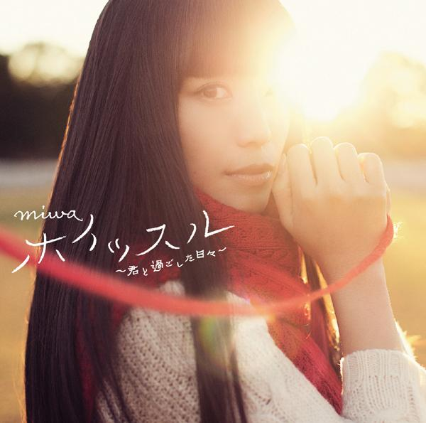Single Whistle ~Kimi to Sugoshita Hibi~ by miwa