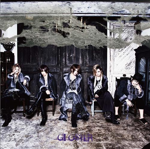 Mini album GLOSTER by vistlip