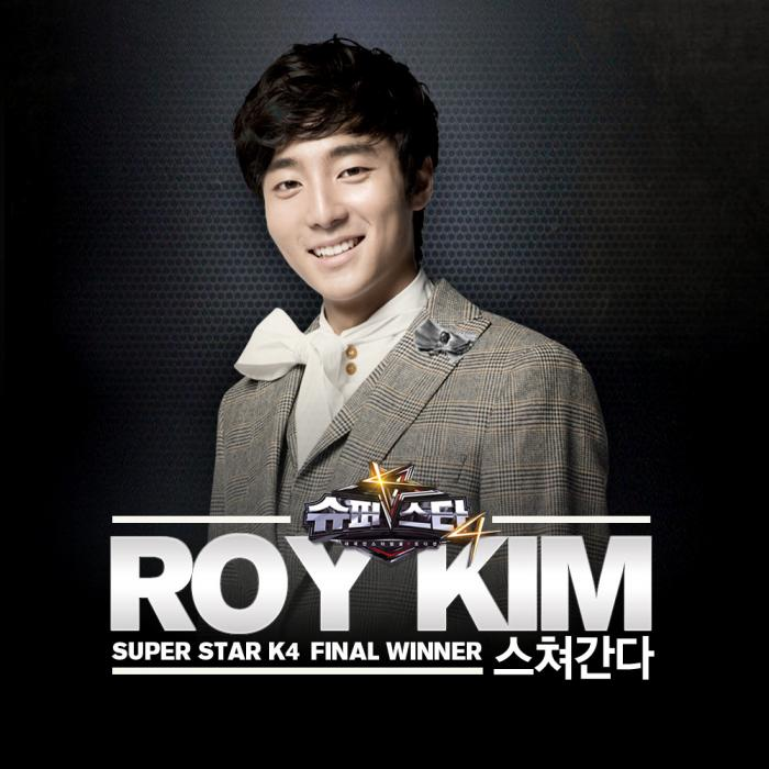 Single Passing By by Roy Kim