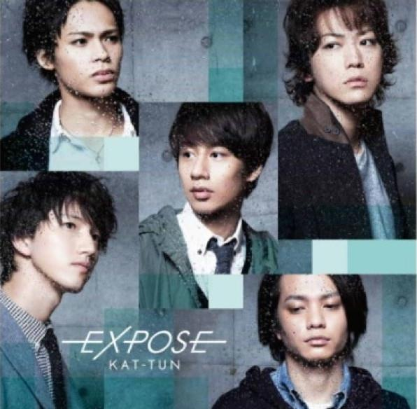 Single EXPOSE by KAT-TUN