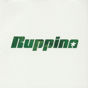 Mini album Ruppina by Ruppina