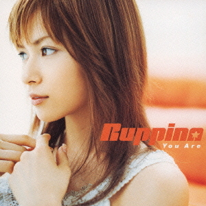 Single You Are by Ruppina