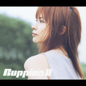 Mini album Ruppina II by Ruppina