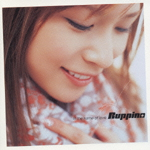 Single in the name of love by Ruppina