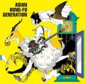 Ima wo Ikite (今を生きて) - Asian Kung-Fu Generation