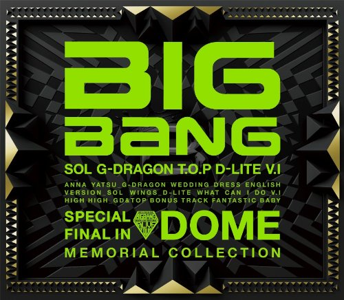 Mini album SPECIAL FINAL IN DOME MEMORIAL COLLECTION by Big Bang