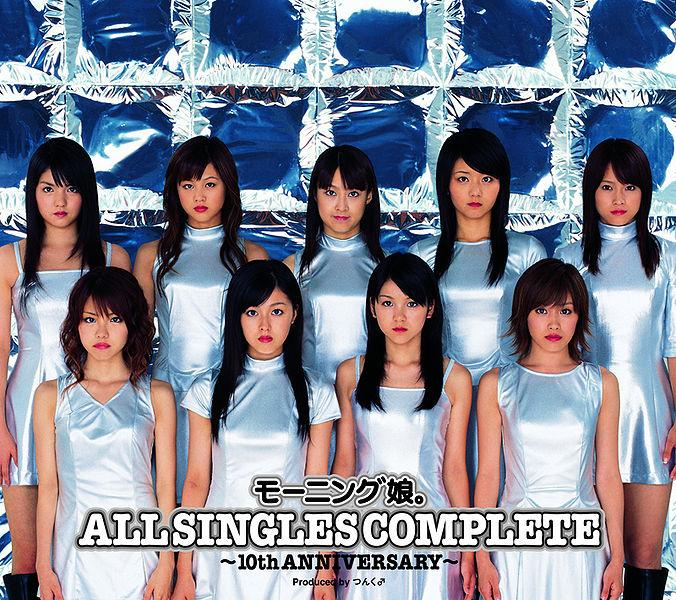 Hello to You: Hello! Project 10 Shūnen Kinen Theme by Morning Musume