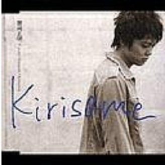 Single Kirisame by Masaaki Fujioka