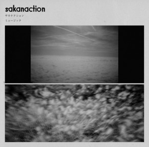 Single Music by Sakanaction