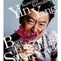 Namida wo Buttobase!! / Yin Yang
