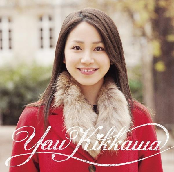 Single Sekaijuu ni kimi wa hitori dake/Valentine's Radio/Chocolate Damashii by Yuu Kikkawa
