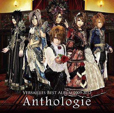 Album Anthologie by Versailles