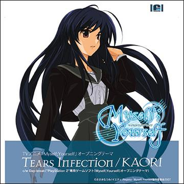 Tears Infection by KAORI