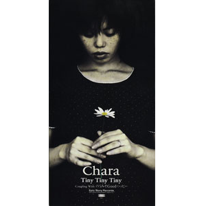 Single Tiny Tiny Tiny by Chara