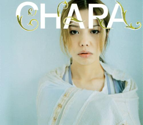 Single Mieru wa by Chara