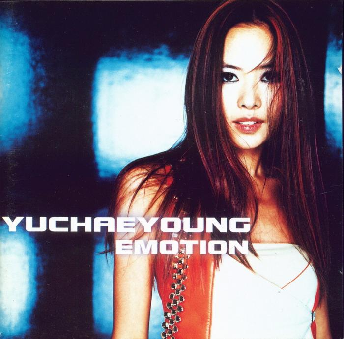Album Emotion by Yu Chae Young