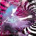 Sakuran Trance destiny  - Black Gene For the Next Scene