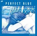 PERFECT BLUE - Base Ball Bear