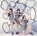 Mirai no Museum (未来のミュージアム) - Perfume