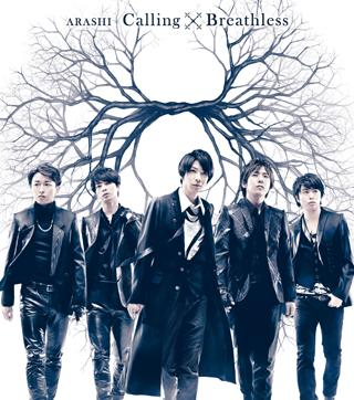 Single Calling/ Breathless by Arashi