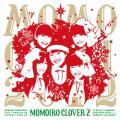 Sora no Curtain - Momoiro Clover Z