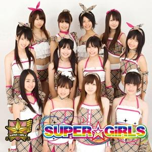Be With You by SUPER GiRLS