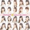 Sakura Thank You - IDOLING!!!