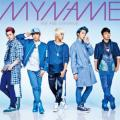 (IF YOU WANNA)BE MY BABY - MyName