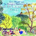 Summer Song (English Version) by Emi Meyer