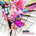 CHIMERA by vistlip