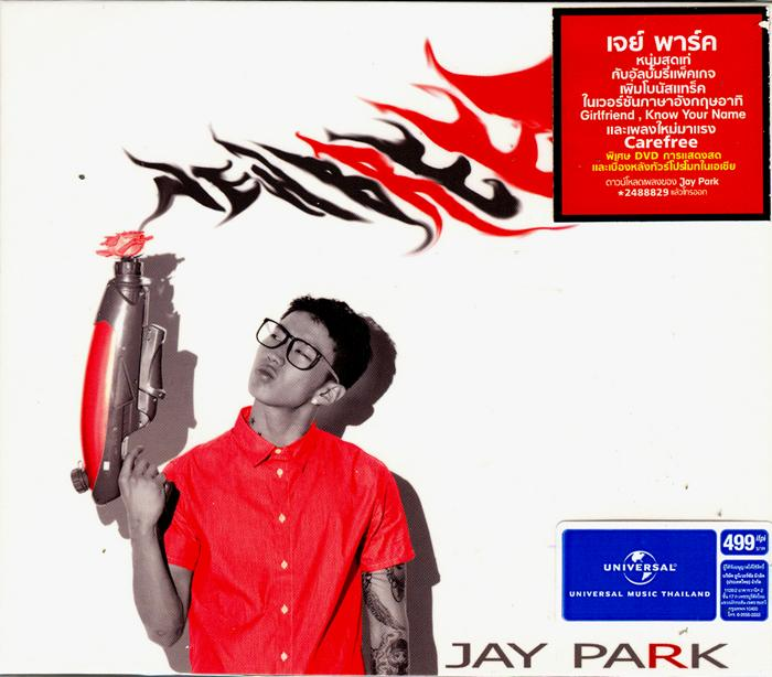 Album New Breed (Red Edition) by Jay Park