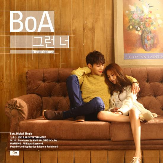 Single Disturbance (그런 너) by BoA