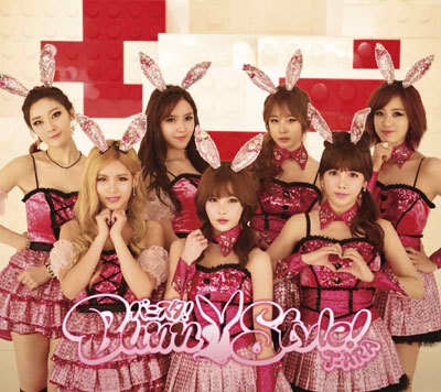 Single Bunny Style by T-ara