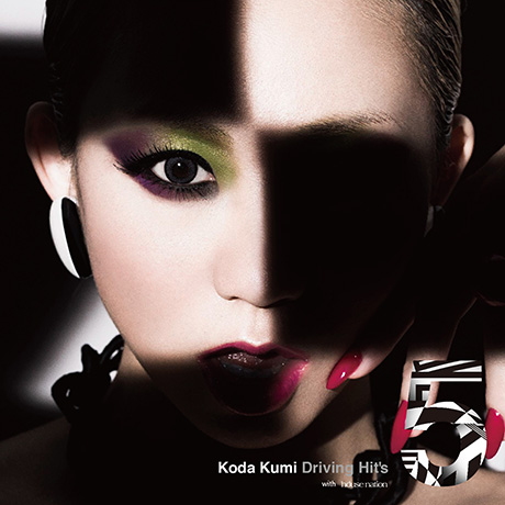 Album Driving Hit's 5 by Koda Kumi