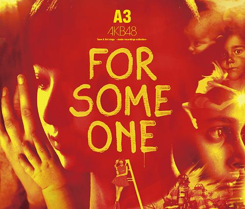 Dareka no Tame ni - What can I do for someone? 2013 ver. by AKB48