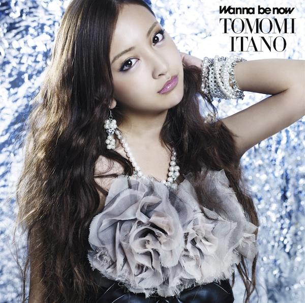 Single Wanna Be Now by Itano Tomomi