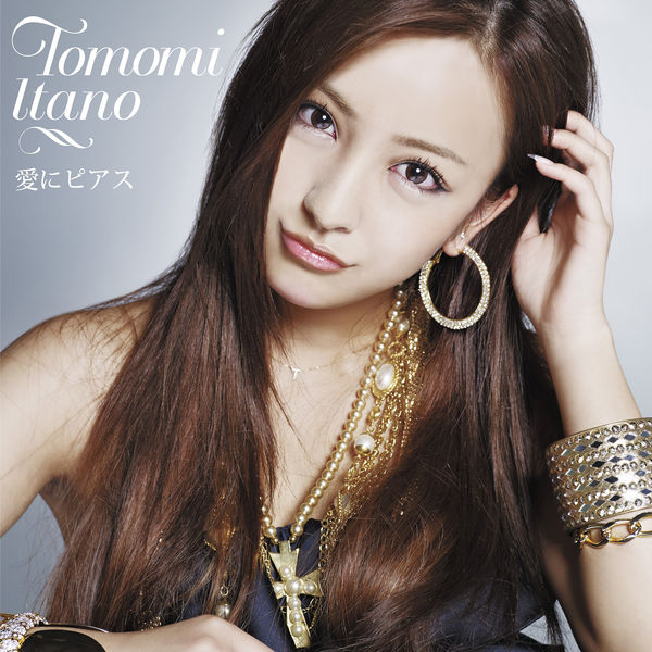 Single Ai ni Pierce by Tomomi Itano