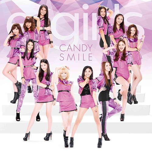 Single CANDY SMILE by E-Girls