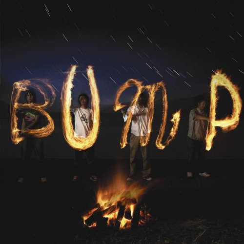 Single Mayday (メーデー) by Bump Of Chicken