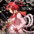 AI DO. - Miyuki Hashimoto