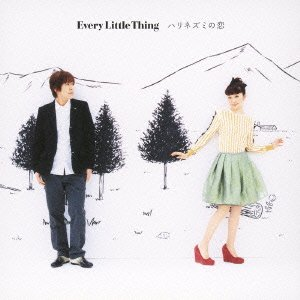 Single Harinezumi no Koi (ハリネズミの恋) by Every Little Thing