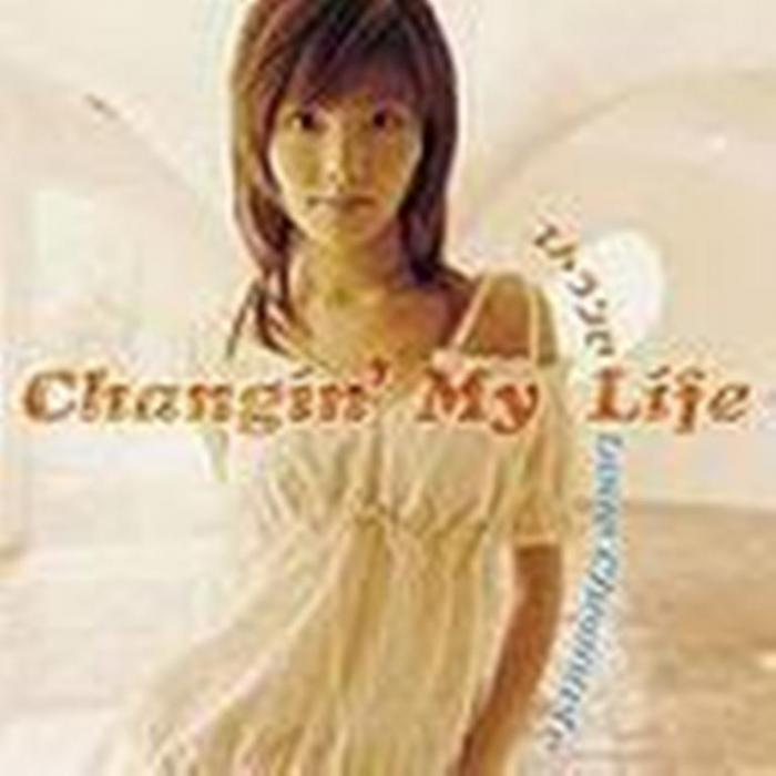 Single Etranger / Love Chronicle by Changin' My Life